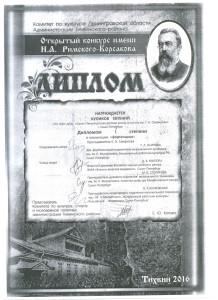 Куликов+Евгений+001