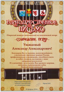 свиридов народный отдел 2