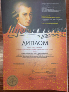 вселенная+Моцарт