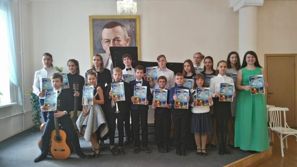 Концерт в Новгороде