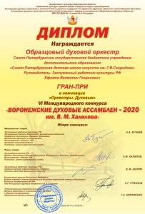 IMG_20200703_205603
